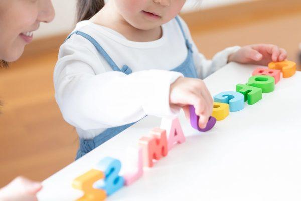 幼児期の英語教育の効果とは?幼児期の英語教育で得られる3つの効果